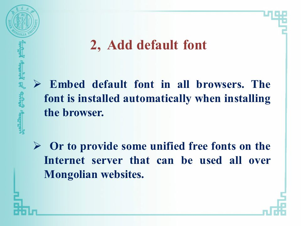2, Add default font  Embed default font in all browsers.