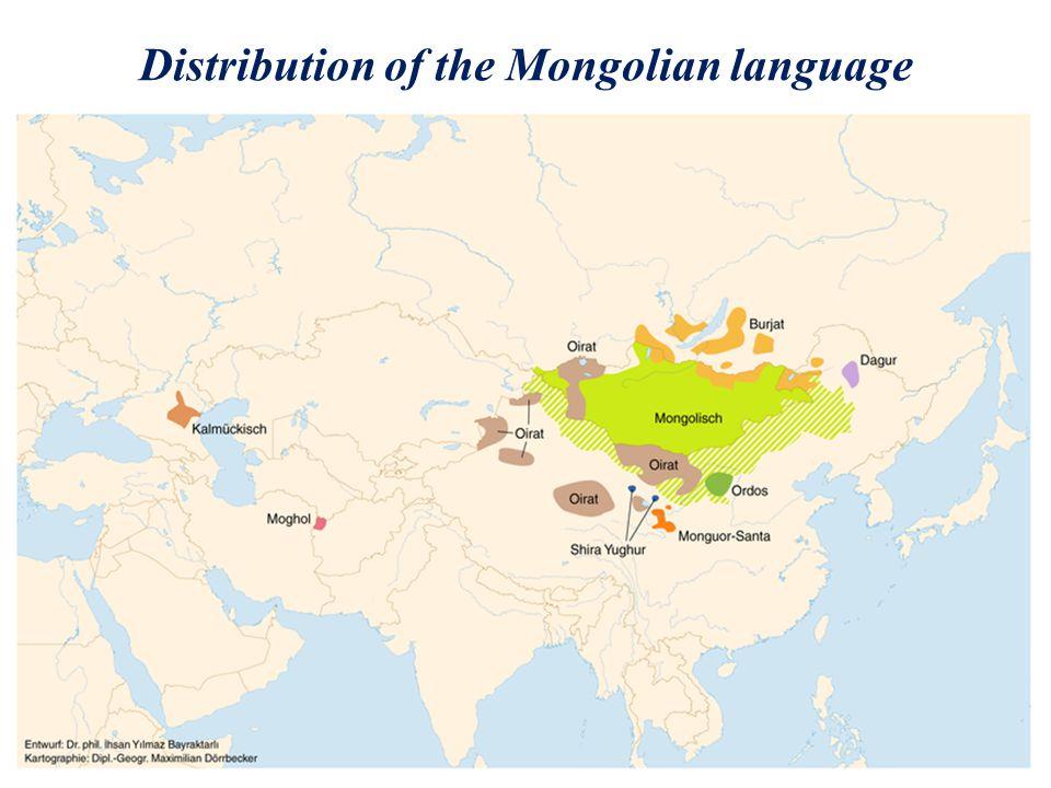 Distribution of the Mongolian language