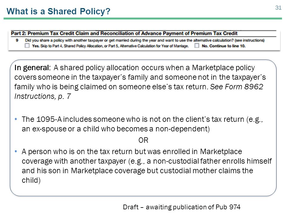 What is a Shared Policy.
