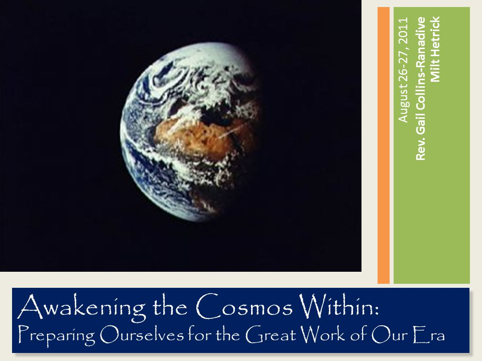 August 26-27, 2011 Rev.