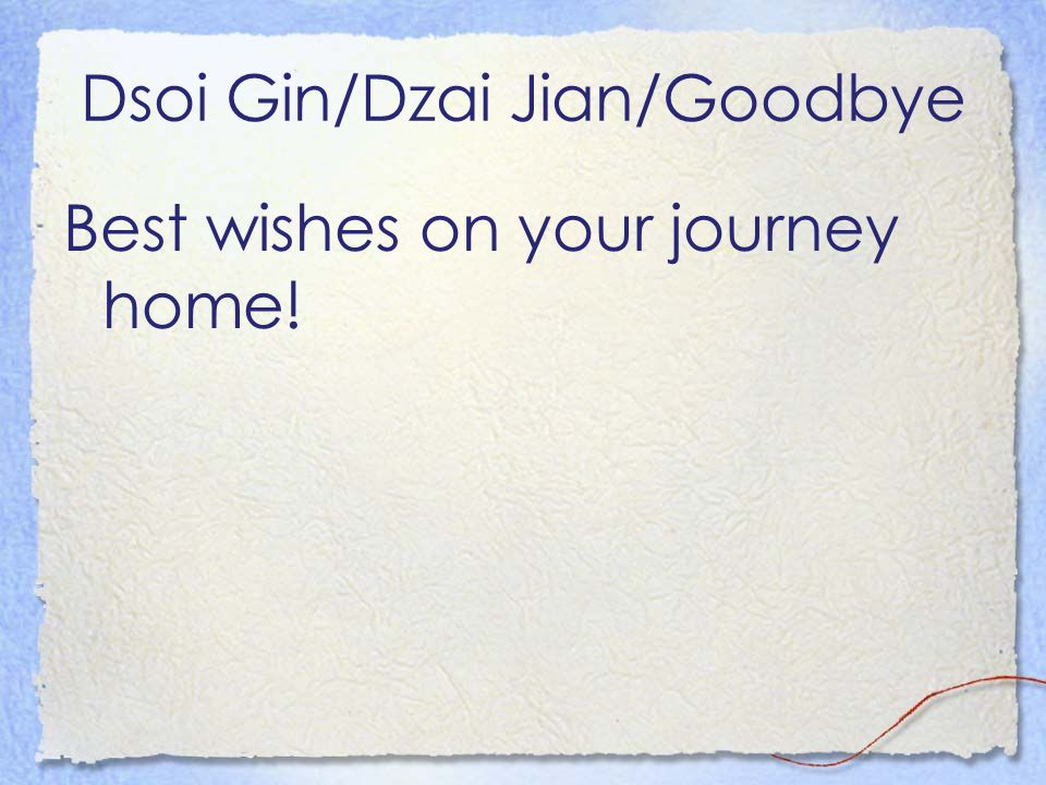 Dsoi Gin/Dzai Jian/Goodbye Best wishes on your journey home!