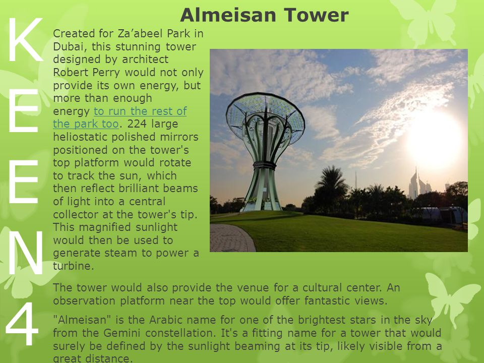 Almeisan Tower The tower would also provide the venue for a cultural center.