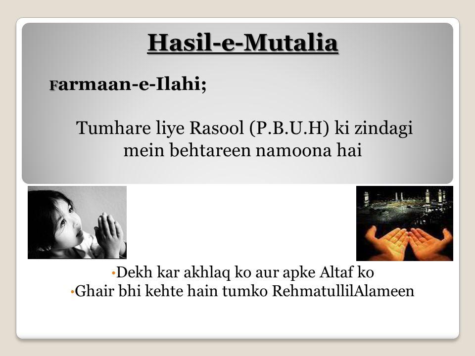 Hasil-e-Mutalia F F armaan-e-Ilahi; Tumhare liye Rasool (P.B.U.H) ki zindagi mein behtareen namoona hai Dekh kar akhlaq ko aur apke Altaf ko Ghair bhi