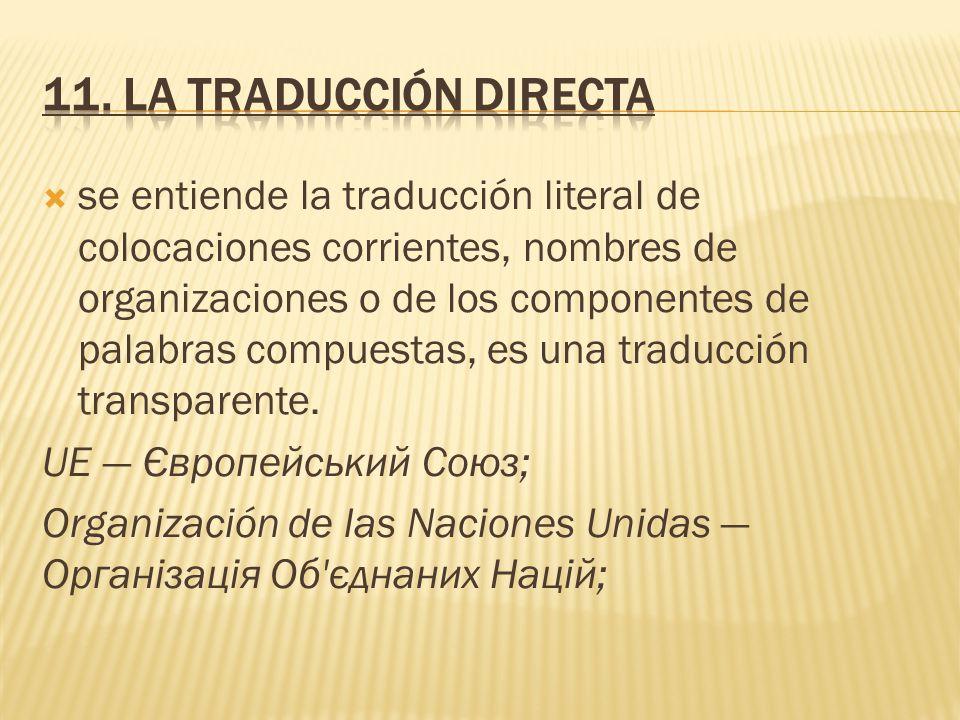  Córdoba se transmite como Кордова  la ciudad de La Habana como Гавана