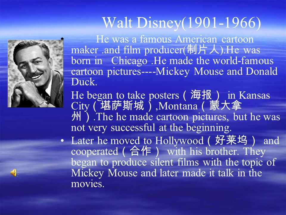 Questions When do you watch cartoon.Do you like Chinese cartoon or foreign cartoon.