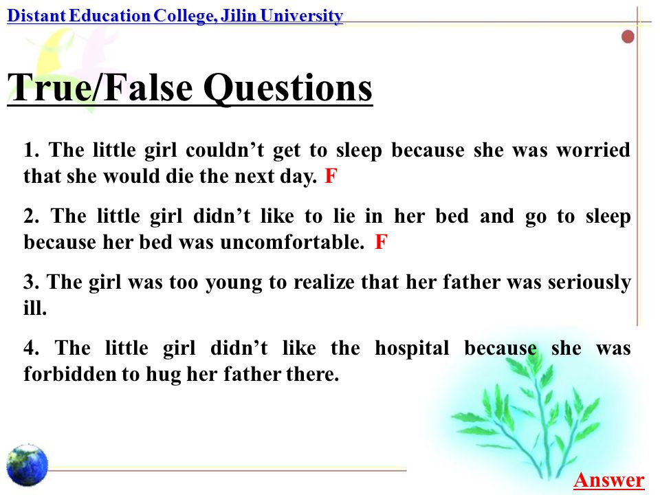 Multiple-choice Questions Distant Education College, Jilin University Next 5.