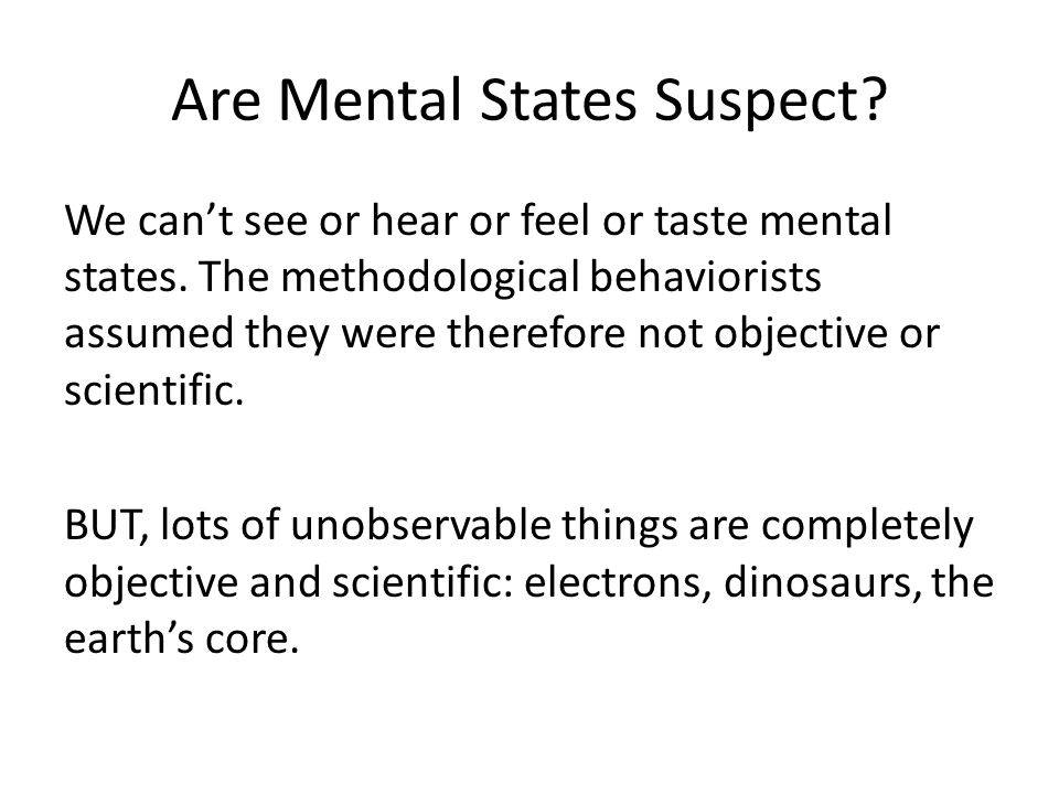 Are Mental States Suspect. We can't see or hear or feel or taste mental states.