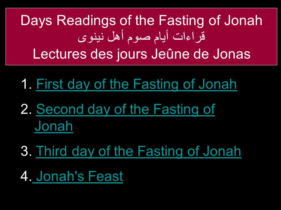 Days Readings of the Fasting of Jonah قراءات أيام صوم أهل نينوى Lectures des jours Jeûne de Jonas 1. First day of the Fasting of JonahFirst day of 2.