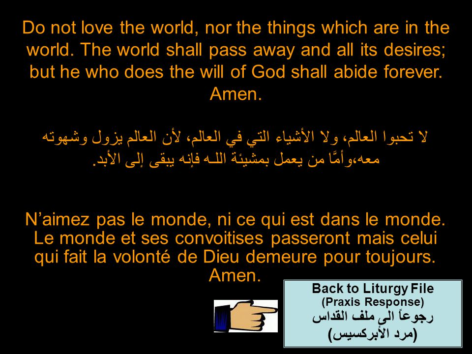Do not love the world, nor the things which are in the world.