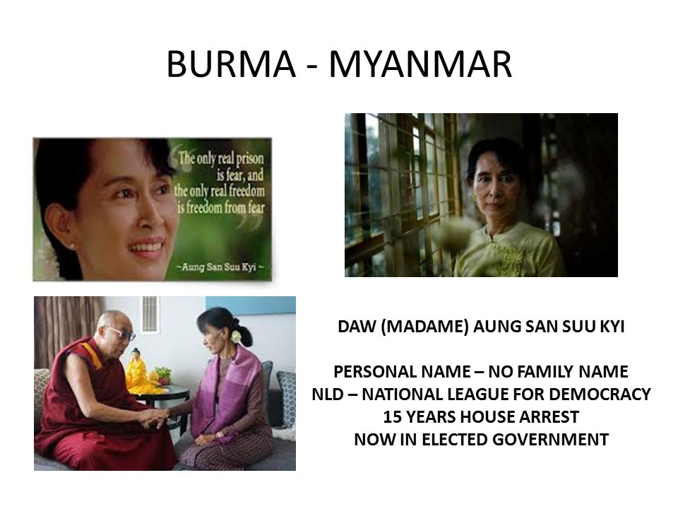 BURMA - MYANMAR DAW (MADAME) AUNG SAN SUU KYI PERSONAL NAME – NO FAMILY NAME NLD – NATIONAL LEAGUE FOR DEMOCRACY 15 YEARS HOUSE ARREST NOW IN ELECTED GOVERNMENT
