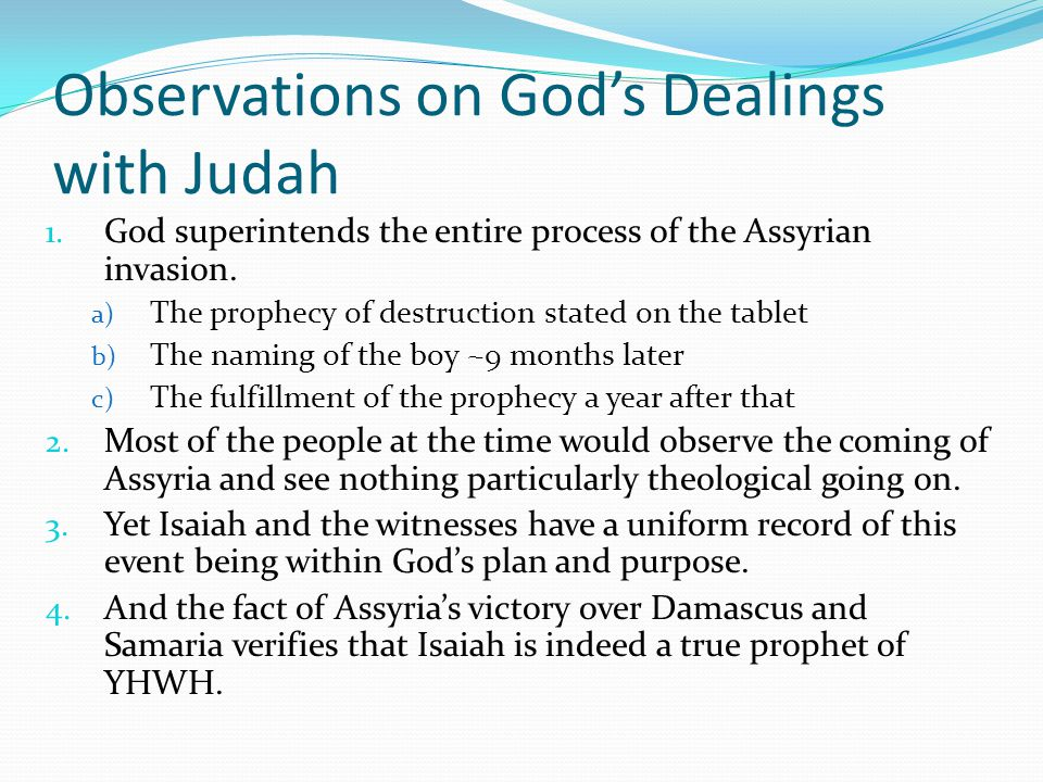 Observations on God's Dealings with Judah 1.