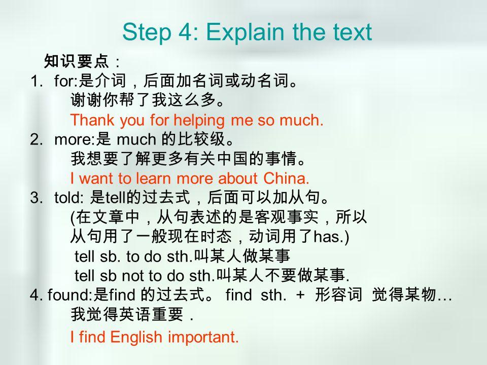 知识要点: 1.for: 是介词,后面加名词或动名词。 谢谢你帮了我这么多。 Thank you for helping me so much.