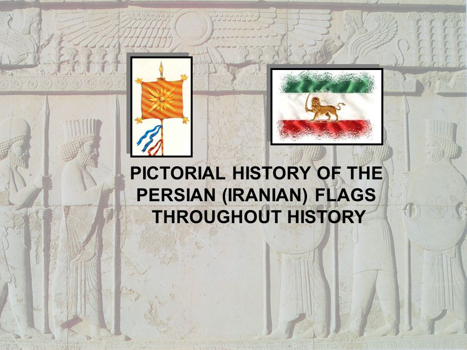 PICTORIAL HISTORY OF THE PERSIAN (IRANIAN) FLAGS THROUGHOUT HISTORY