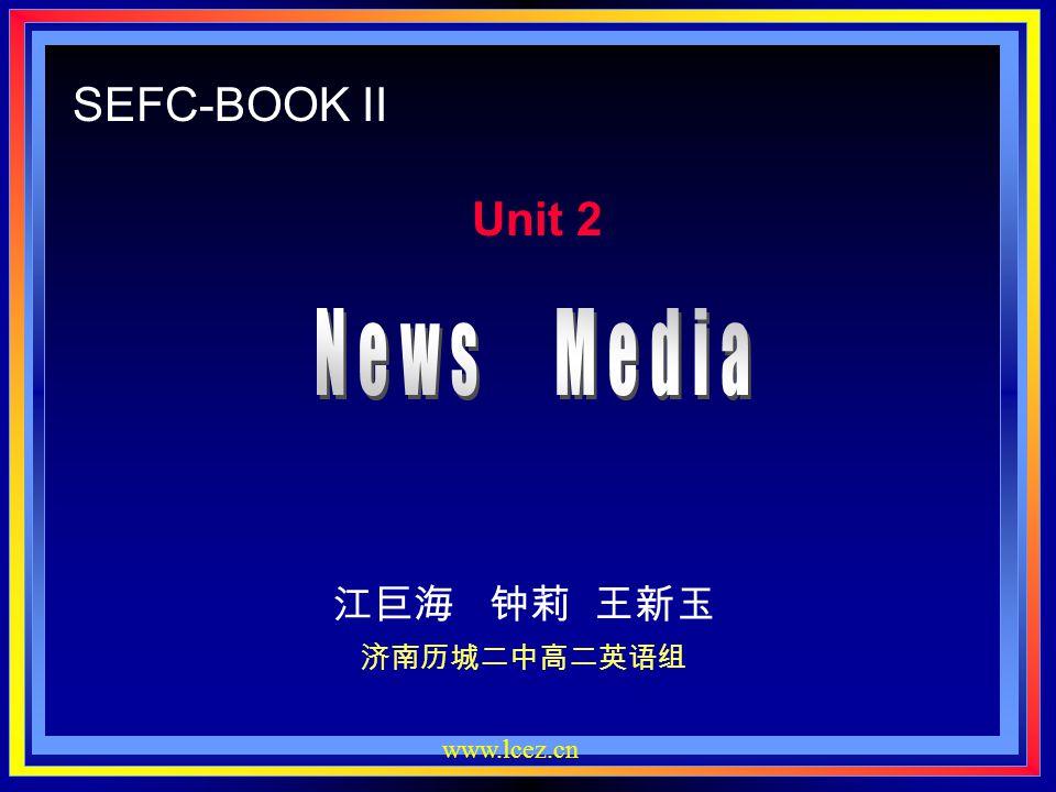 www.lcez.cn Unit 2 SEFC-BOOK II 济南历城二中高二英语组 江巨海 钟莉 王新玉