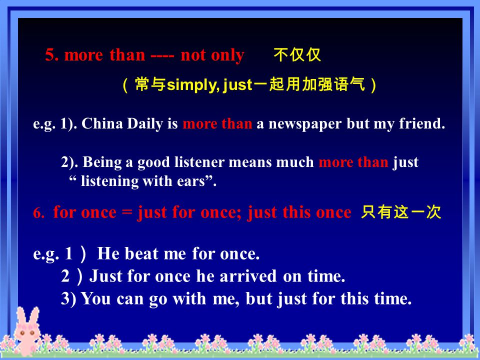 www.lcez.cn 从某人(某地)抢走某物 3. rob sb. / a place of sth. rob : steal : pick : rob sb. / a place of sth. steal sth. from sb. pick one's pocket 4. without e