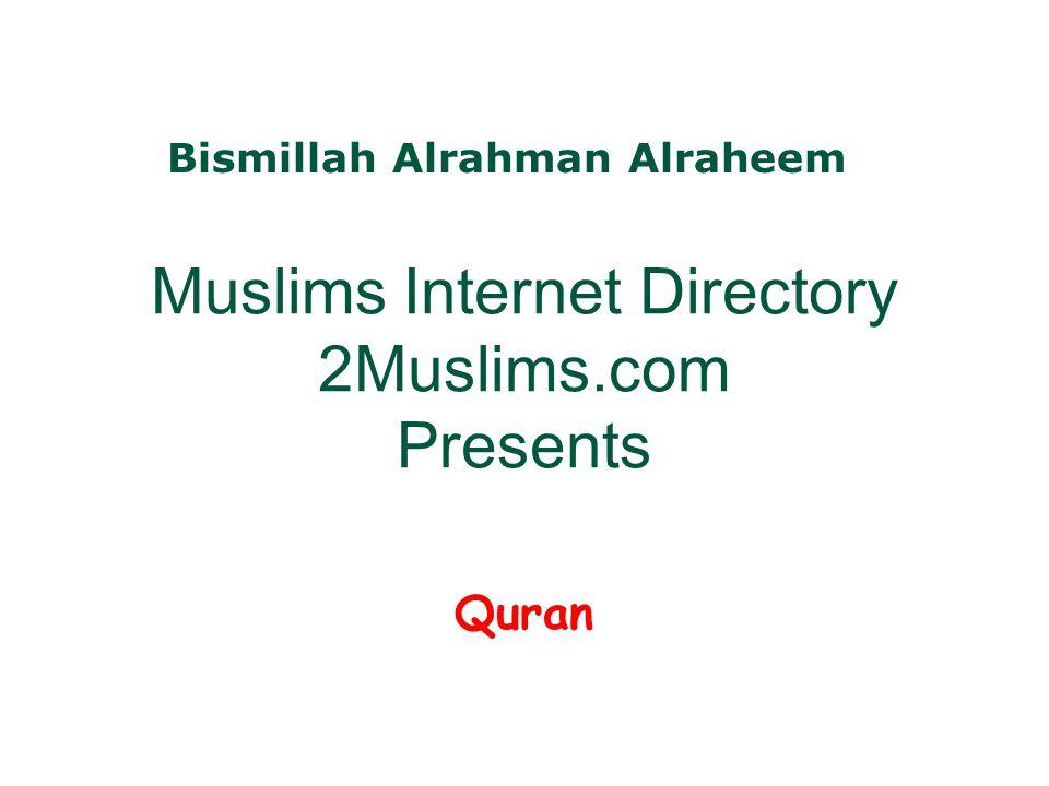 Muslims Internet Directory 2Muslims.com Presents Quran Bismillah Alrahman Alraheem