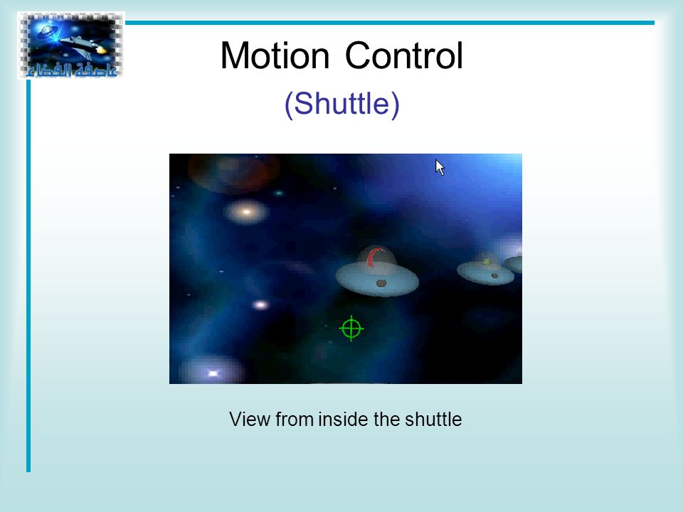 View from inside the shuttle Motion Control (Shuttle)
