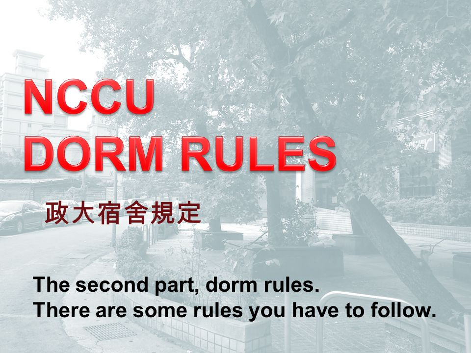 政大宿舍規定 The second part, dorm rules. There are some rules you have to follow.