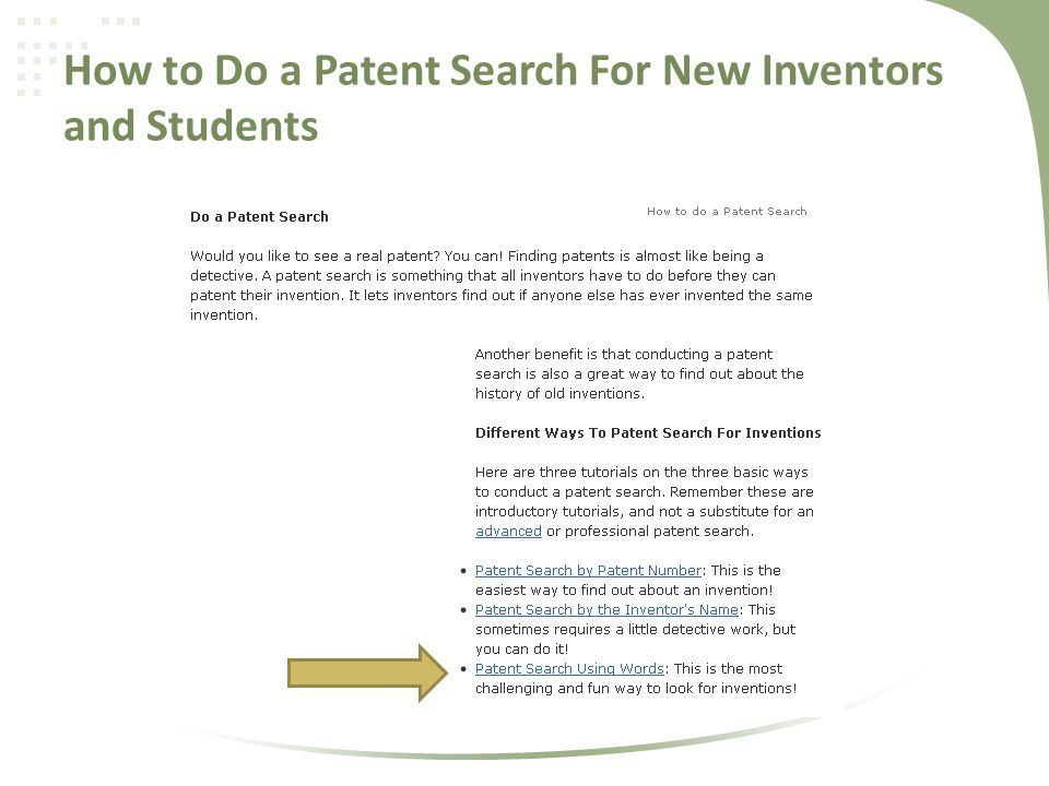 How to Do a Patent Search For New Inventors and Students