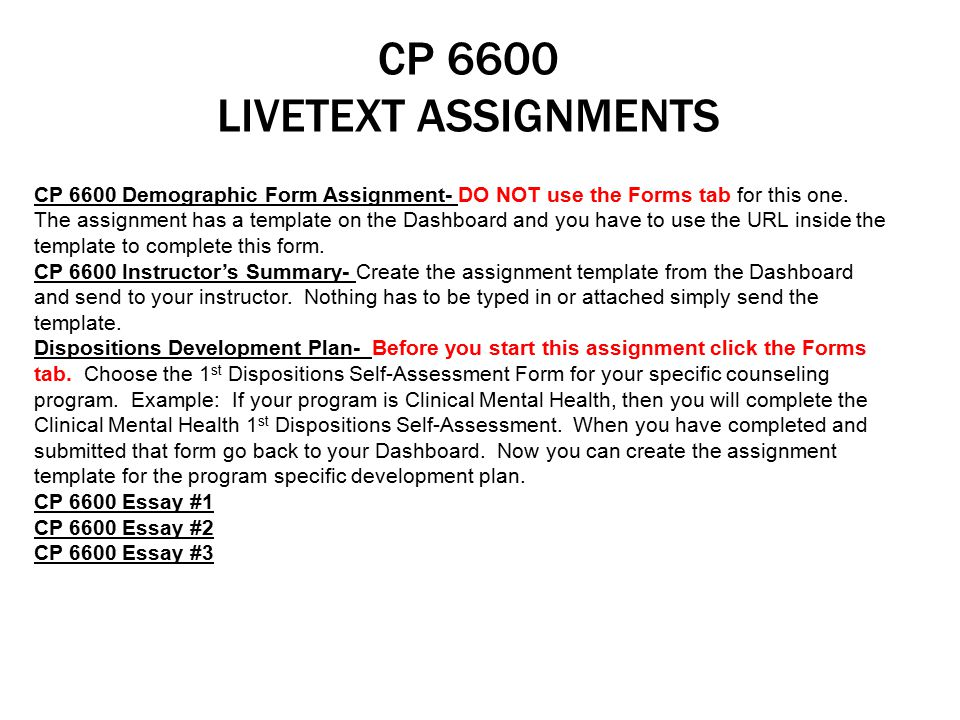 Select the CP 6600 Instructor's Summary from your assignment list.
