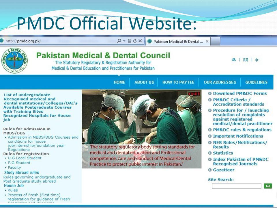 PMDC Official Website: