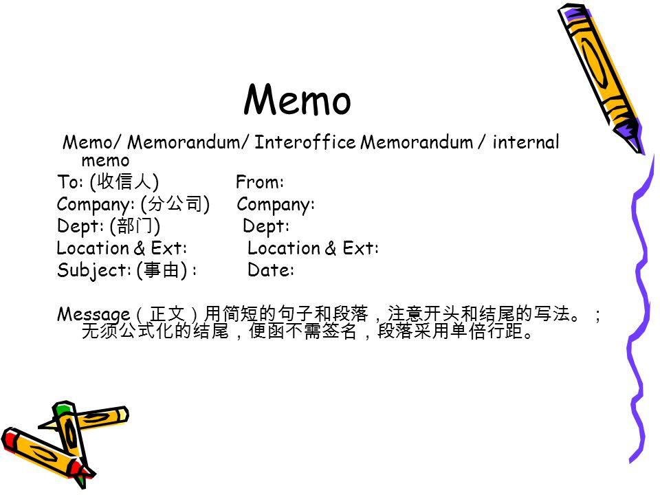 Memo Memo/ Memorandum/ Interoffice Memorandum / internal memo To: ( 收信人 ) From: Company: ( 分公司 ) Company: Dept: ( 部门 ) Dept: Location & Ext: Subject: