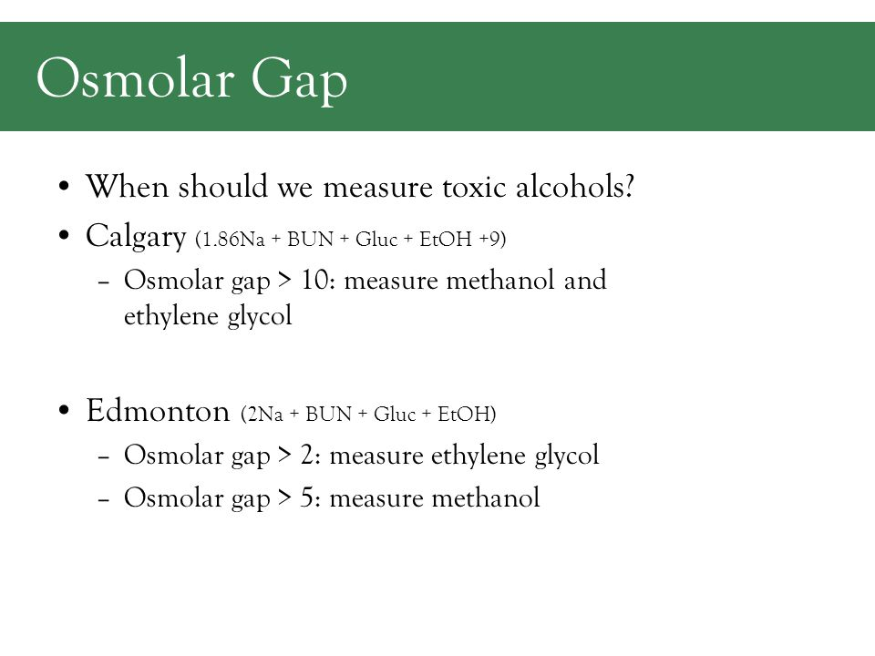 When should we measure toxic alcohols.