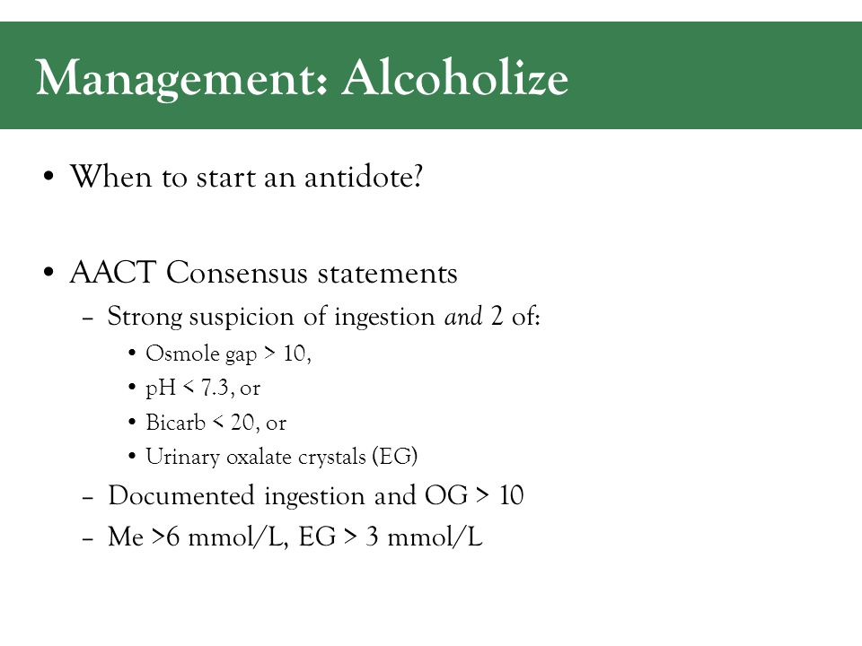 Management: Alcoholize When to start an antidote.