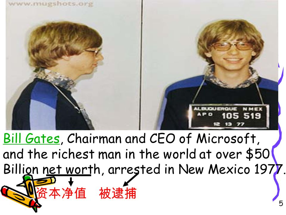 Bill GatesBill Gates, Chairman and CEO of Microsoft, and the richest man in the world at over $50 Billion net worth, arrested in New Mexico 1977.