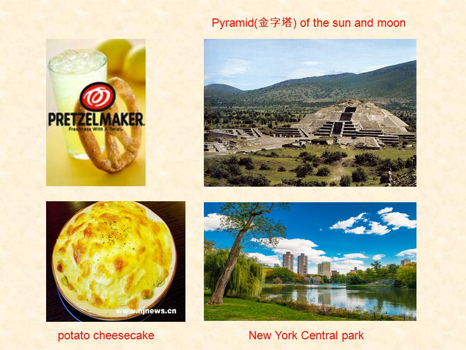 Pyramid( 金字塔 ) of the sun and moon potato cheesecake New York Central park