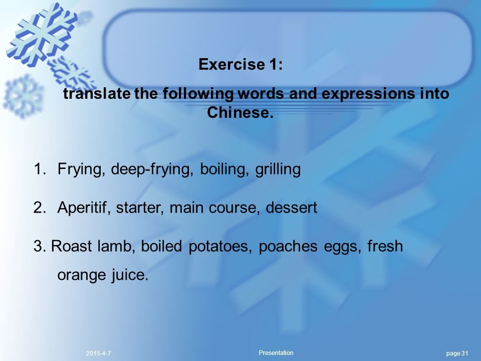 page 312015-4-7 Presentation Exercise 1: translate the following words and expressions into Chinese. 1.Frying, deep-frying, boiling, grilling 2.Aperit