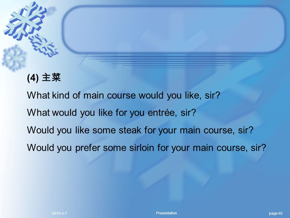 page 402015-4-7 Presentation (4) 主菜 What kind of main course would you like, sir.