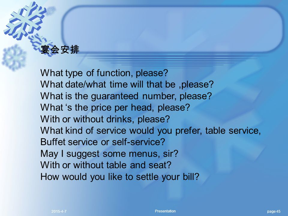 page 452015-4-7 Presentation 宴会安排 What type of function, please.