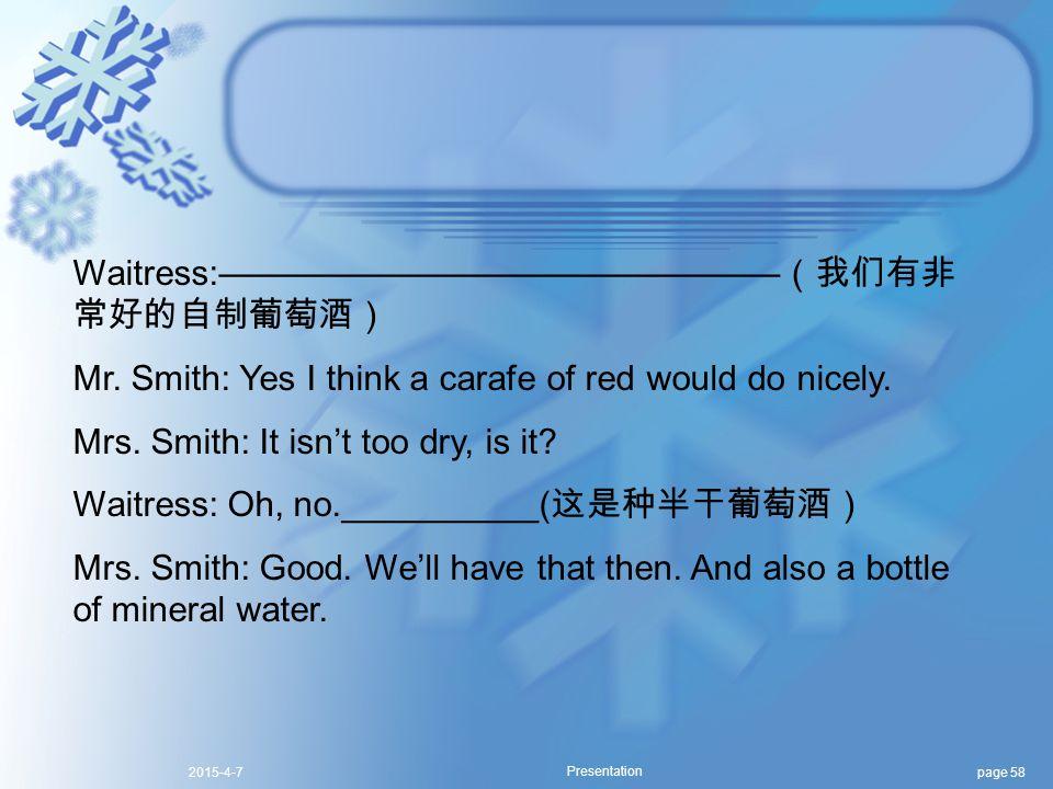 page 582015-4-7 Presentation Waitress:———————————————— (我们有非 常好的自制葡萄酒) Mr.