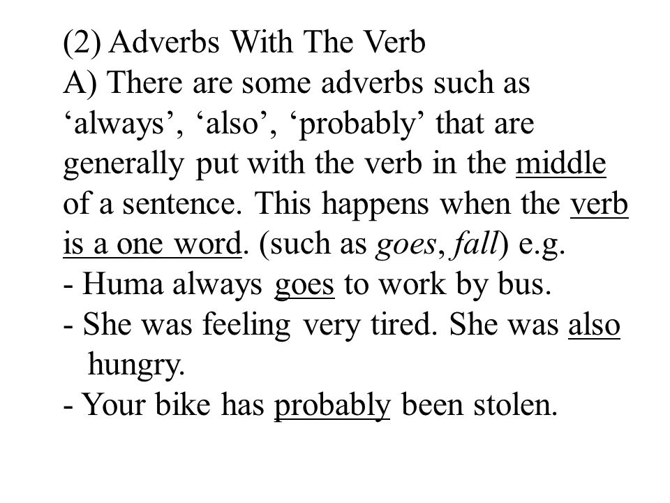 Practice 4 (C).Using the words in the brackets make sentences with though at the end.