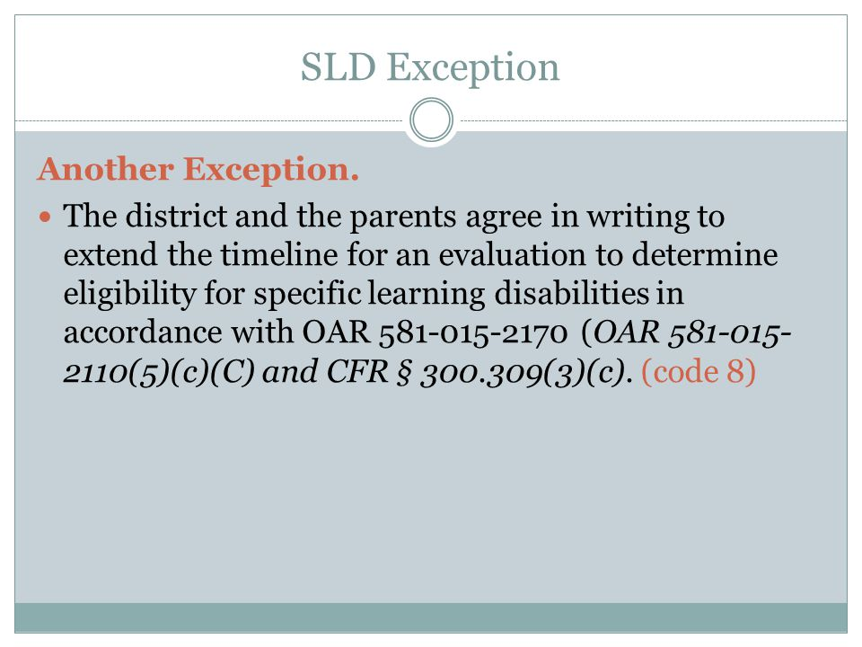 SLD Exception Another Exception.