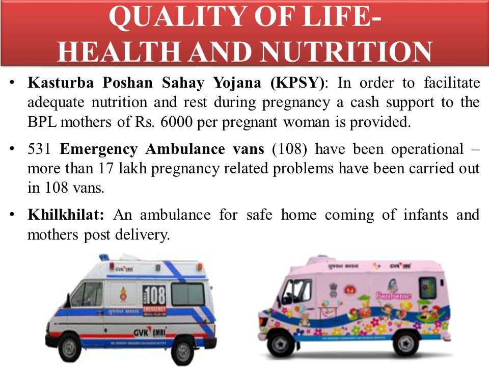 Kasturba Poshan Sahay Yojana (KPSY): In order to facilitate adequate nutrition and rest during pregnancy a cash support to the BPL mothers of Rs. 6000