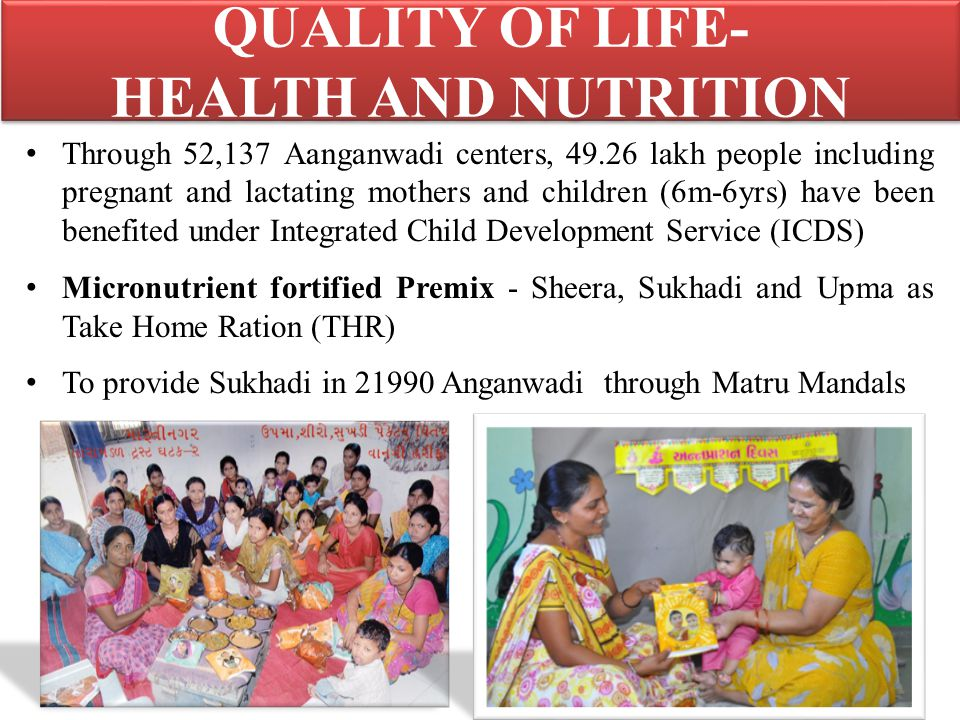 QUALITY OF LIFE- HEALTH AND NUTRITION Through 52,137 Aanganwadi centers, 49.26 lakh people including pregnant and lactating mothers and children (6m-6