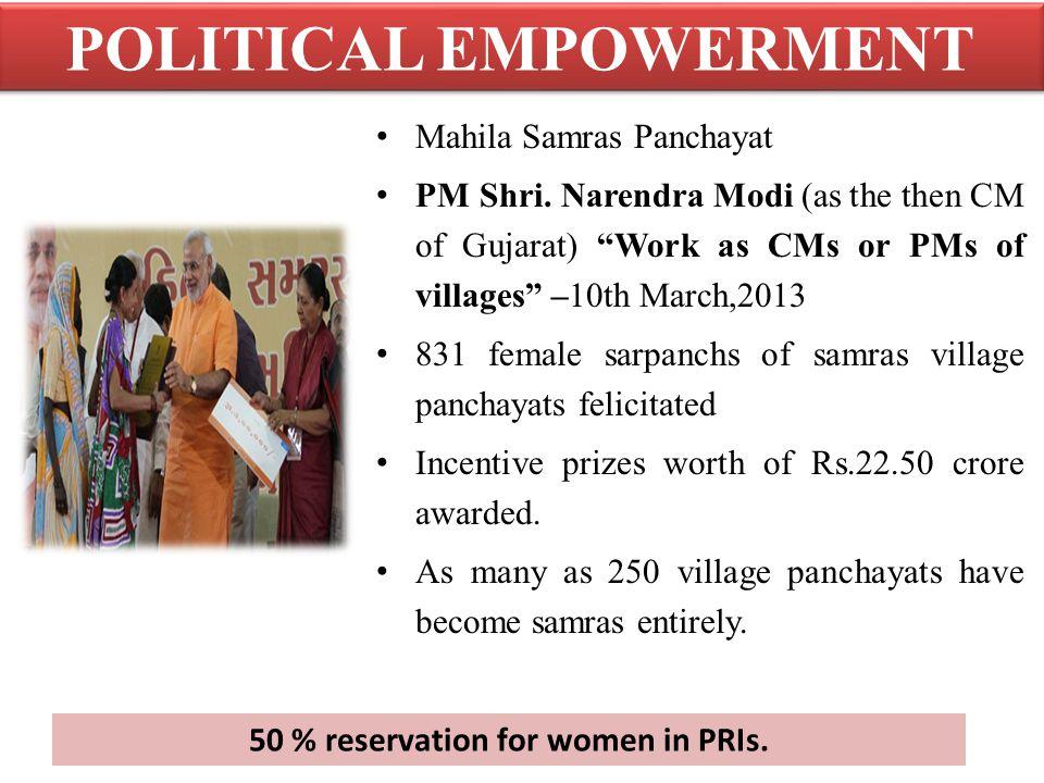 Mahila Samras Panchayat PM Shri.