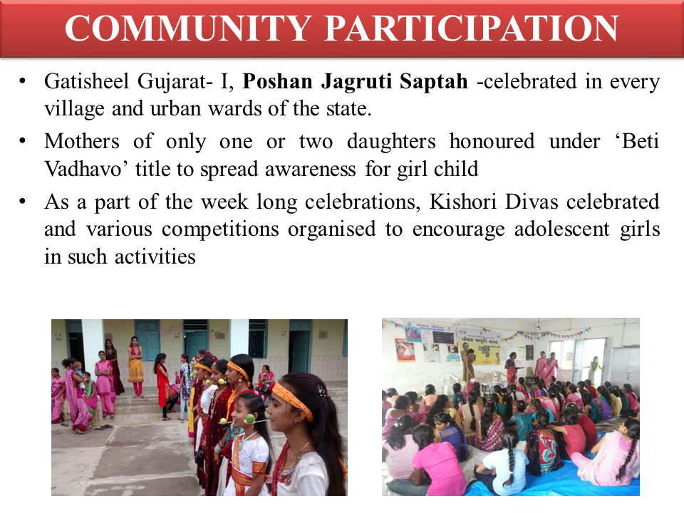 Gatisheel Gujarat- I, Poshan Jagruti Saptah -celebrated in every village and urban wards of the state. Mothers of only one or two daughters honoured u