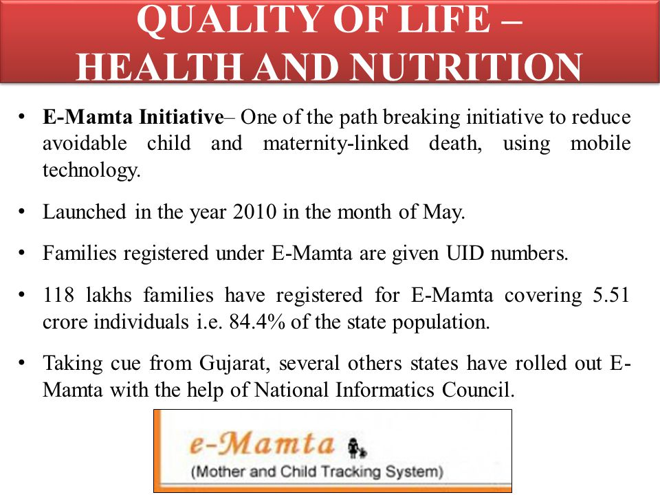 E-Mamta Initiative– One of the path breaking initiative to reduce avoidable child and maternity-linked death, using mobile technology.