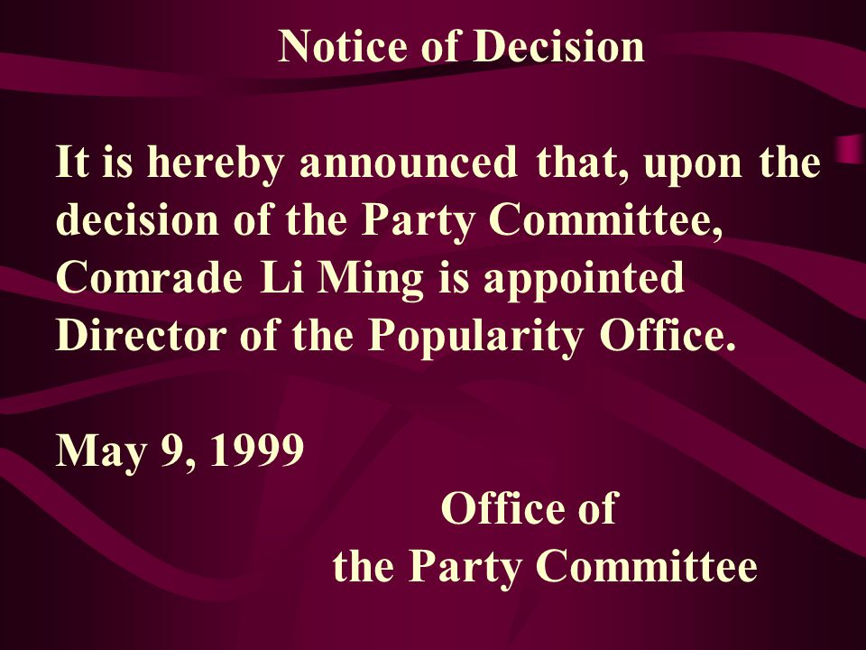 Notice of Appointment On the proposal of the University Party Committee, the President decided on May 15, 1999 to appoint Professor Fang Jian-ming Dea