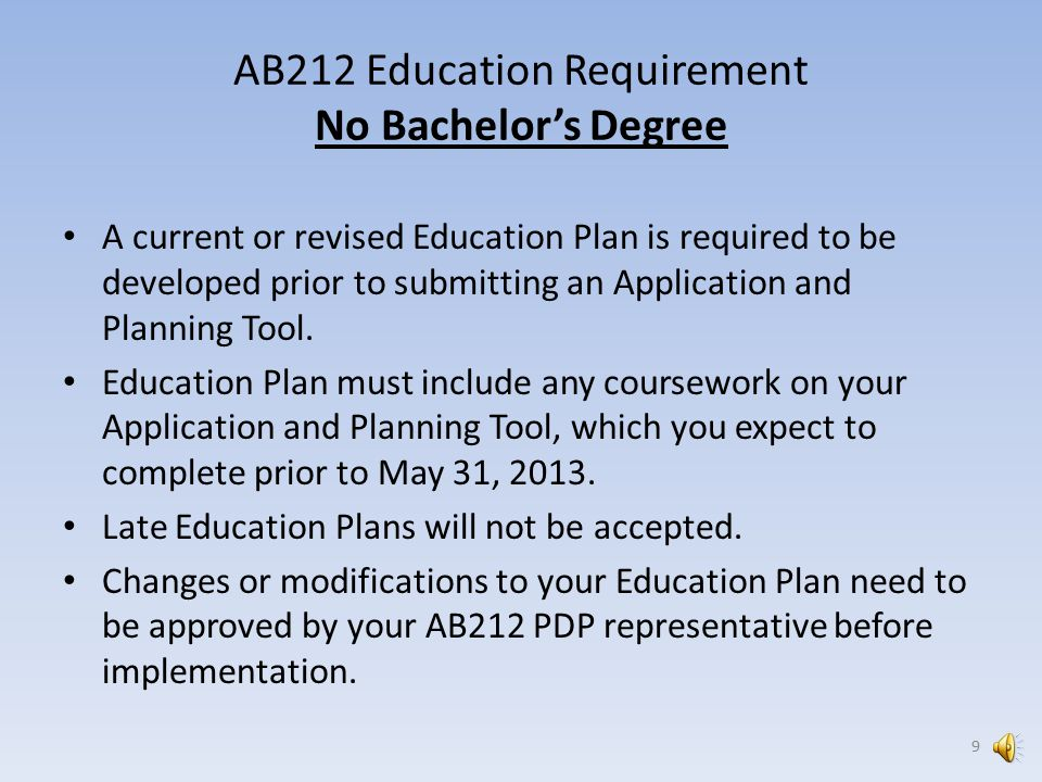 Important Due Dates November 10, 2013 Application and Planning Tool (must be received on or before this date)