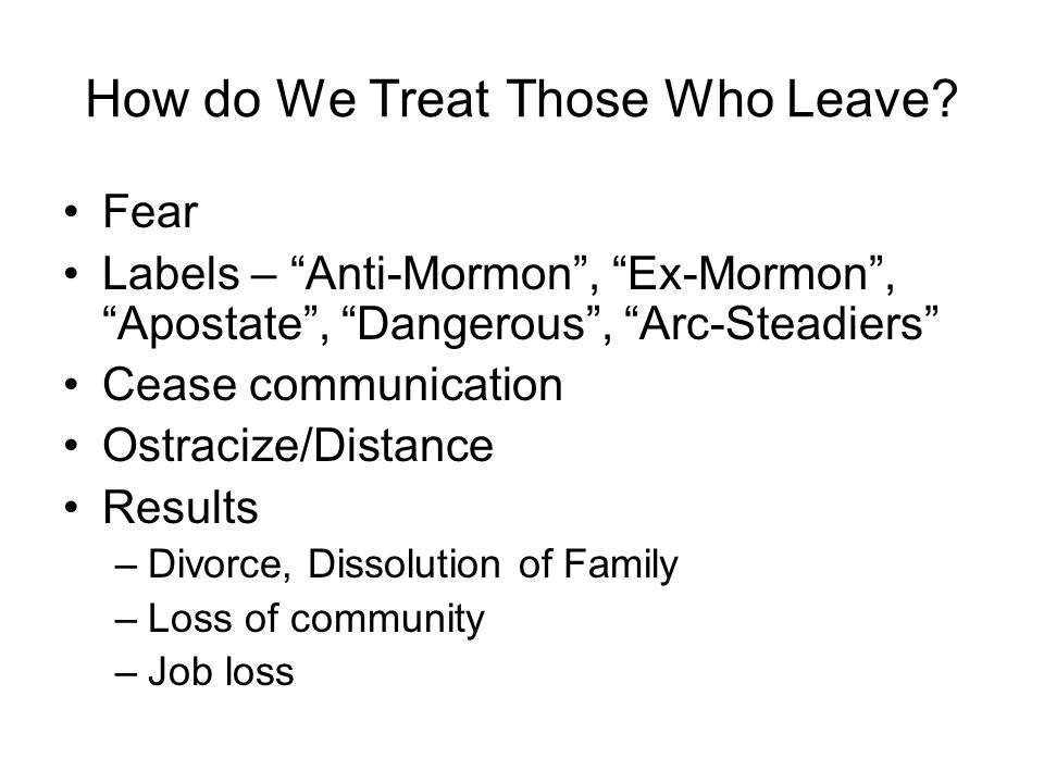 How do We Treat Those Who Leave.