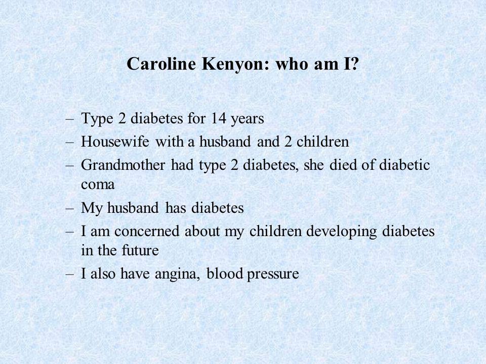 Caroline Kenyon: who am I.
