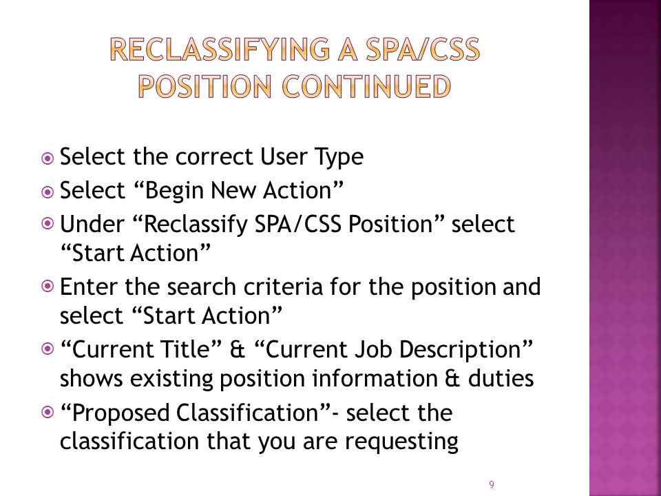  Position Details - update information to reflect the changes  use Comments to explain why position is submitted, Reclassify, Job Duties entered, etc.