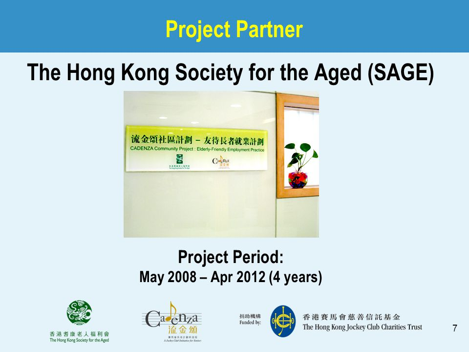7 Project Partner The Hong Kong Society for the Aged (SAGE) Project Period: May 2008 – Apr 2012 (4 years)