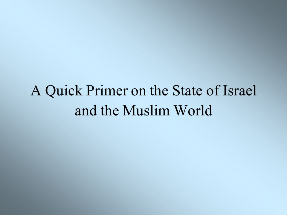 A Quick Primer on the State of Israel and the Muslim World