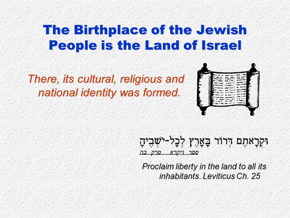 The Birthplace of the Jewish People is the Land of Israel HISTORICAL HIGHLIGHTS 4 th – 1st centuries BCE c.