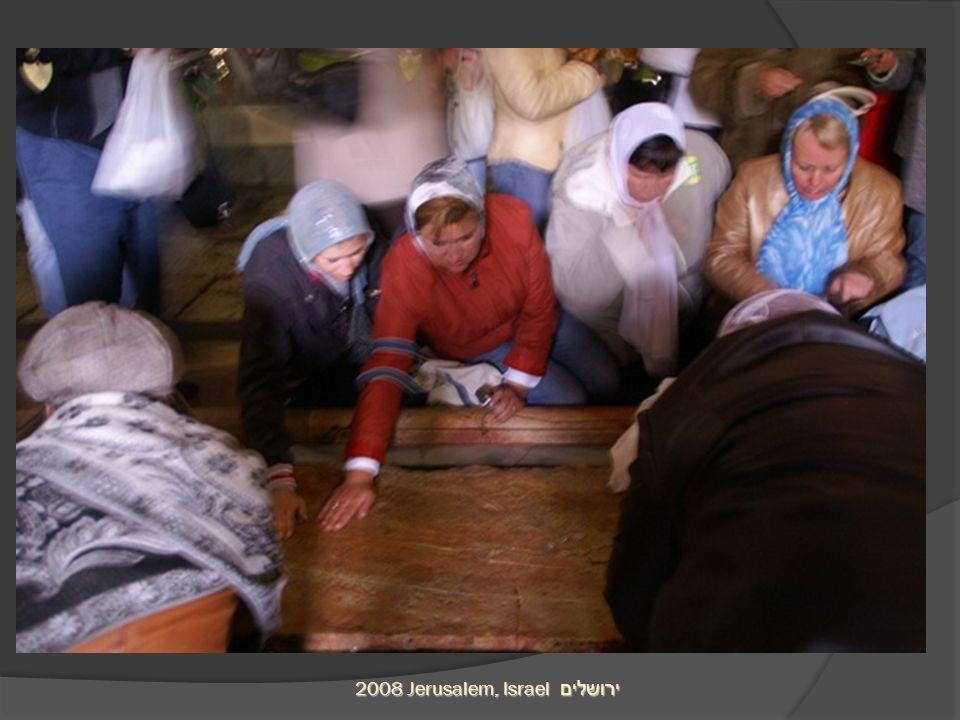 2003 Montenegro מונטנגרו